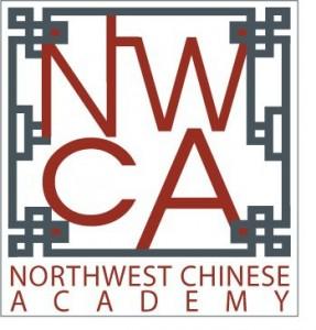 OPEN HOUSE - Northwest Chinese Academy @ Northwest Chinese Academy | Portland | Oregon | United States
