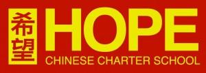 OPEN HOUSE Information Session - Hope Chinese Charter School @ Hope Chinese Charter School | Portland | Oregon | United States