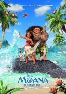MOANA DVD Movie Release Party @ The Craft Factory | Portland | Oregon | United States